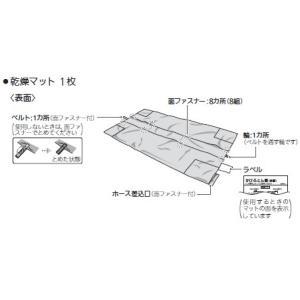 M16070349 三菱電機 ふとん乾燥機AD-X80-T用乾燥マット