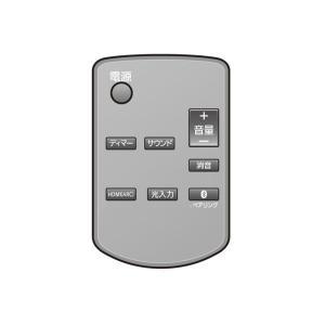パナソニック シアタースピーカー用リモコン TZT2Q01B200
