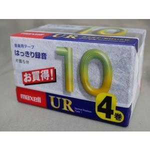 10分(片面5分) 4本パック maxell(マクセル) オーディオカセットテープ UR-10M4P naitodenki