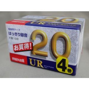 20分(片面10分) 4本パック maxell(マクセル) オーディオカセットテープ UR-20M4P naitodenki