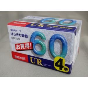60分(片面30分) 4本パック maxell(マクセル) オーディオカセットテープ UR-60M4P naitodenki