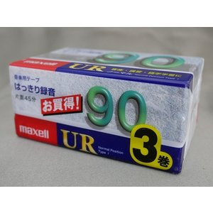 90分(片面45分) 3本パック maxell(マクセル) オーディオカセットテープ UR-90M3P naitodenki