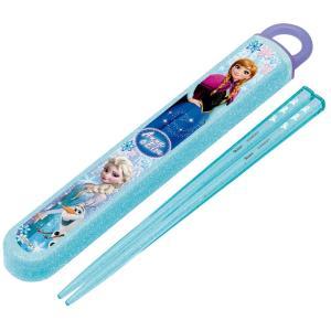 アナと雪の女王 スライド式箸セット ディズニー ABS2AM 19 naitokanamono