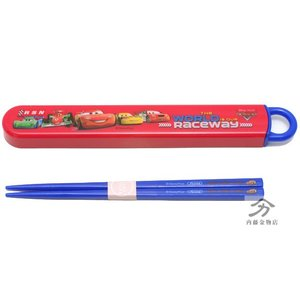 カーズ スライド式箸セット ABS2A|naitokanamono