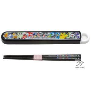 ポケットモンスター スライド式箸セット ABS2A|naitokanamono
