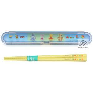 くまのプーさん 箸セット LQ-456 おもちゃ柄|naitokanamono