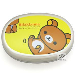 リラックマ アルミ弁当箱 350ml AL-5|naitokanamono
