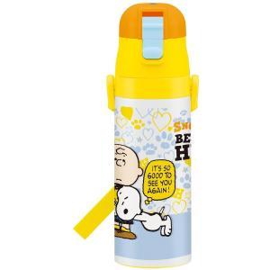 スヌーピー 直飲み水筒 ダイレクトステンレスボトル 470ml SDC4|naitokanamono