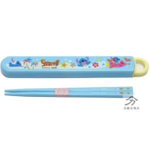 スティッチ スライド式箸セット ABS2A naitokanamono