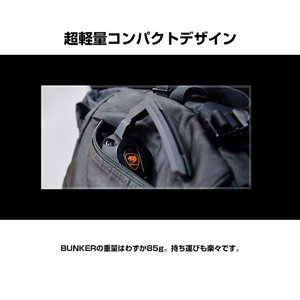 COUGAR マウスバンジー BUNKER 超軽量 コンパクト 真空吸着パッド CGR-XXNB-M...