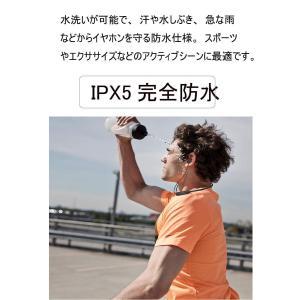 iHarbort Bluetooth イヤホン 進化版 IPX5完全防水 ワイヤレスイヤホン マイク...