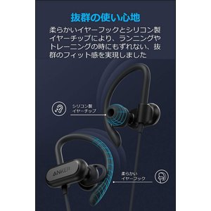 Soundcore Spirit X(Bluetoothイヤホン by Anker)SweatGua...