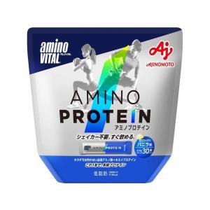 お徳用 2 セットアミノバイタル アミノプロテイン バニラ味30本入パウチ×2セット