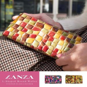LANZA (ランザ) 長財布 レザー 4色展開 / セピアボルドー ステンドグラス L字 ファスナー|naivecanvas