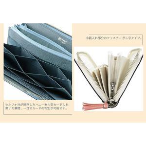 キプリスハニーセル長財布(3方ラウンドファスナー束入)グラーノ 8594(ブラック×ホワイト)|naivecanvas