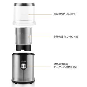 KYG 電動コーヒーミル コーヒーグラインダー 電動ミル コーヒーミル ダブルカップ 水洗う可能 2...