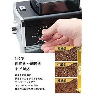 2019年新商品dretec(ドリテック) コーヒーグラインダー 電動 コーヒーミル 臼式 ワンタッ...