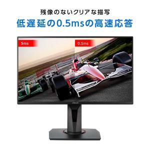 ASUS ゲーミング モニター ディスプレイ VG258QR 24.5インチ/0.5ms/165Hz...