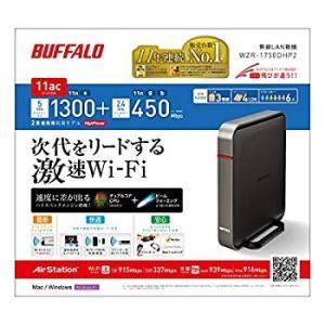 BUFFALO 11ac(Draft) 1300プラス450Mbps 無線LAN親機 WZR-175...