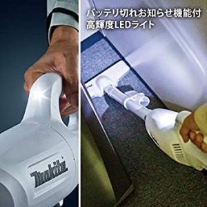 マキタ(Makita) 充電式クリーナー CL108FDSHW
