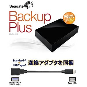 Seagate Backup Plus TypeC対応 USB3.0 外付けハードディスク バックアップソフト搭載 2TB SGD-BP02|naivecanvas