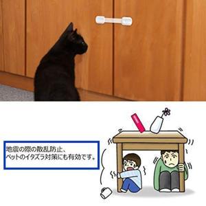 ドアロック とびらロック ベビーガード ワンタッチ ストッパー ドア/戸棚/引き戸/冷蔵庫引き出しロ...