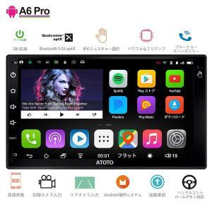 新 ATOTO A6デュアルDin AndroidカーナビゲーションA/Vシステム、デュアルBluetooth&2A充電 3ヶ月無料返却 -|naivecanvas
