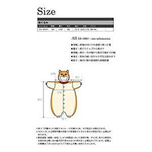 2868 着ぐるみ 大人用 フリース アニマル 柴犬/シバイヌ|naivecanvas
