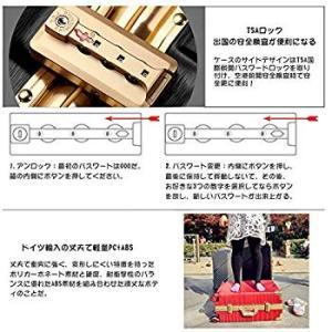 IPO スーツケース 斜紋仕上げ ドイツ品質 機内持込 トラベルバッグ キャリーケース トランク T...