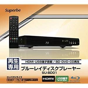 ブルーレイ ディスク プレーヤー BD DVDプレイヤー 再生専用 HDMI USB 端子搭載 コンパクト サイズ|naivecanvas