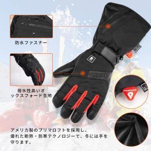 電熱グローブ USB充電式ヒーターグローブ 3段式温度調節可 電熱手袋 ヒーター付き 防水 防寒 防風手袋 裏起毛 スマホ対応 男女兼用 滑|naivecanvas