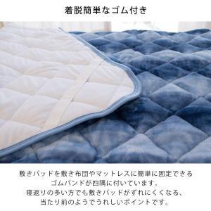 京都西川 毛布 敷きパッド シングル 洗える 冬用 あったか ふわふわ とろける「コアラ」 グラデー...