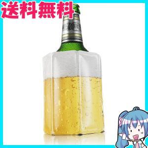VACUVIN ラピッドアイス ビール柄 350ml缶&500mlボトル用 naka-store