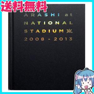 嵐 ARASHI at National Stadiun 国立競技場 ライブ写真集 |naka-store