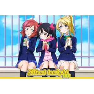ラブライブ! 2nd Blu-ray全巻購入特典CD アニメイト BiBi Silent tonight|naka-store