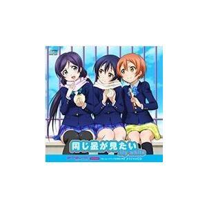 ラブライブ! 2nd Season Blu-ray/DVDソフマップ全巻購入特典 描き下ろしジャケット付き録り下ろし新曲CD「lily white」|naka-store