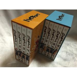 ハイキュー!!  初回生産限定版 DVD 収納BOX付き 全9巻セット|naka-store