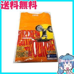 嵐 大野智 Tシャツ 24時間テレビ チャリティーTシャツ  2004|naka-store