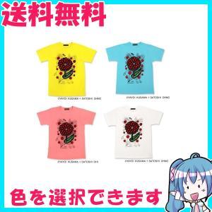 嵐 大野智 Tシャツ 24時間テレビ 2013 チャリTシャツ|naka-store