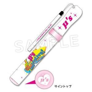 ラブライブ! μ's Go→Go! LoveLive! 2015 〜DreamSensation!〜 ラブライブレード! Go→Go!|naka-store