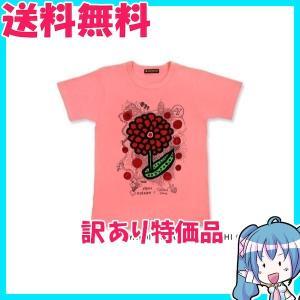 嵐 大野智 Tシャツ 24時間テレビ 2013 チャリTシャツ ピンク Mサイズ 訳あり新品|naka-store