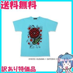 嵐 大野智 Tシャツ 24時間テレビ 2013 チャリTシャツ 水色 Mサイズ 訳あり未使用品|naka-store