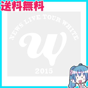 NEWS LIVE TOUR 2015 WHITE 初回盤 Blu-ray 中古|naka-store