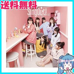 Sing Out! 通常盤 乃木坂46 CD|naka-store