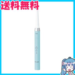 パナソニック 電動歯ブラシ ドルツ 青 EW-DM61-A naka-store