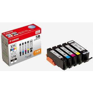 Canon 純正インクカートリッジ  5色マルチパック 大容量インクタンク BCI-371XL+370XL/5MP 純正 箱付き新品 naka-store