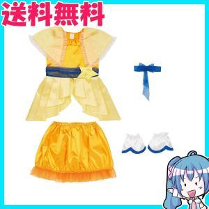 HUGっと!プリキュア 変身プリチューム キュアエトワール なりきり衣装 |naka-store