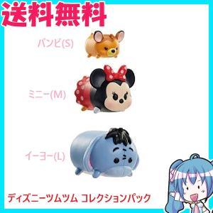 ディズニーツムツム コレクションパック  7 バンビ(S)&ミニー(M)&イーヨー(L)|naka-store