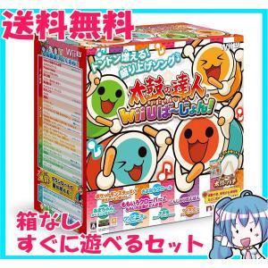 Wii U 太鼓の達人 セット Wii Uば~じょん 太鼓とバチ 同梱版 中古 箱なし|naka-store