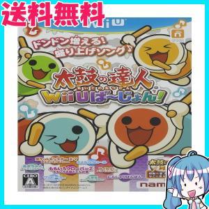 太鼓の達人 Wii Uば~じょん! ソフト単品版 - Wii U naka-store